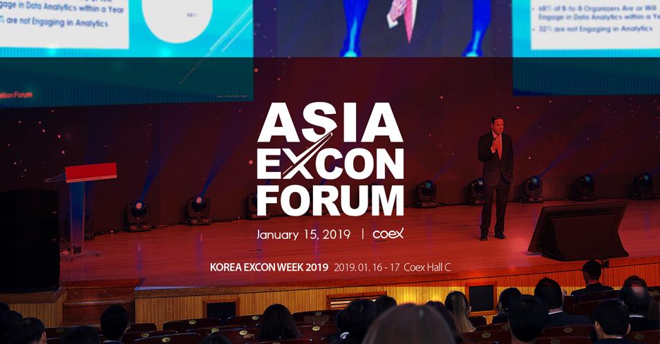 Asia Exhibition Forum